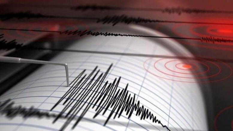 Bursa Nilüfer'de Korkutan Deprem